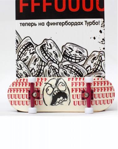 Фингерборд Турбо Продвинутый комплект FFFUUU #62