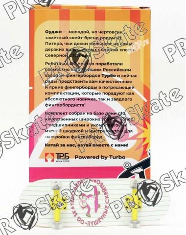 Фингерборд Оуджи П10 розовый Limited 2019