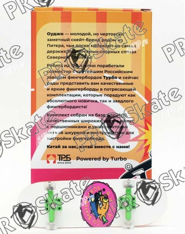 Фингерборд Оуджи П10 пышка Limited 2019