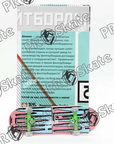 Фингерборд Юнион П10 Pink Limited 2019