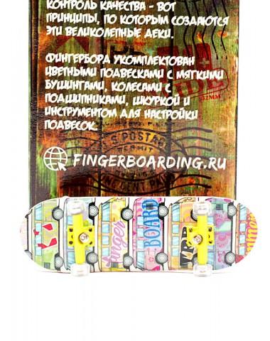 Фингерборд Турбо Limited Edition П10  автобус