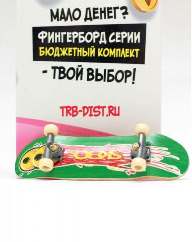 Фингерборд Турбо Эконом Свинка #42