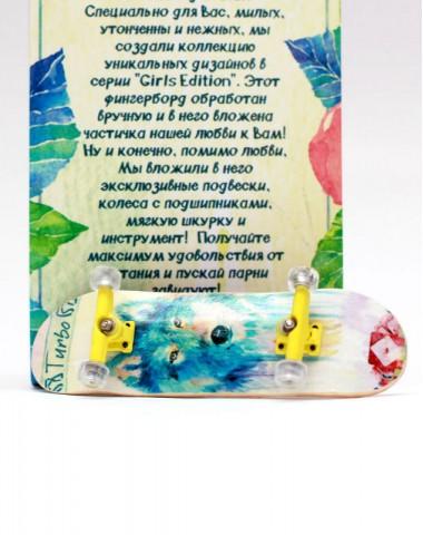 Фингерборд Женский Турбо Girls #51