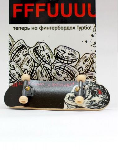 Фингерборд Турбо Продвинутый комплект FFFUUU #53