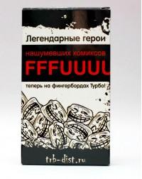 Фингерборд Турбо Продвинутый комплект FFFUUU #66