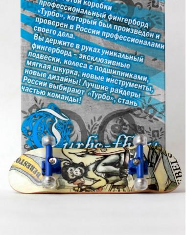 Фингерборд Турбо П9 Бокс #41