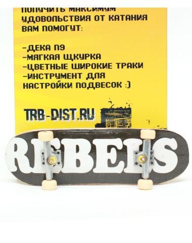 Фингерборд Турбо Продвинутый комплект #100