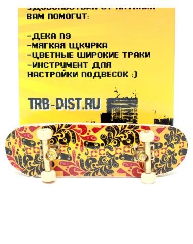 Фингерборд Турбо Продвинутый комплект #101
