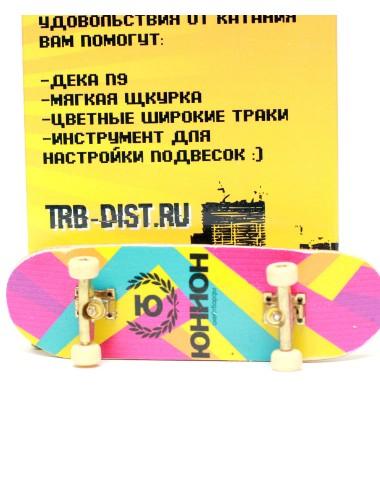 Фингерборд Турбо Продвинутый комплект #102