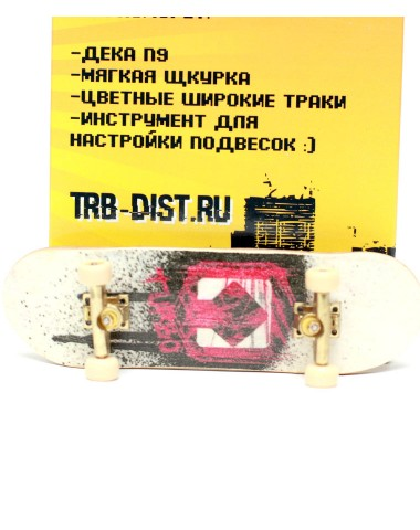 Фингерборд Турбо Продвинутый комплект #107