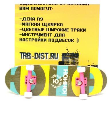Фингерборд Турбо Продвинутый комплект #110