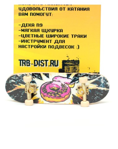 Фингерборд Турбо Продвинутый комплект #112
