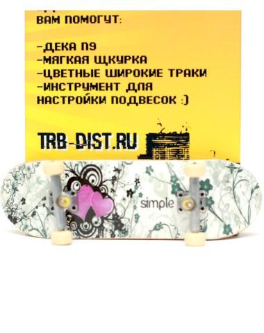 Фингерборд Турбо Продвинутый комплект #115
