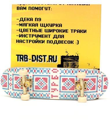 Фингерборд Турбо Продвинутый комплект #116