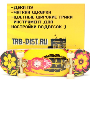 Фингерборд Турбо Продвинутый комплект #126