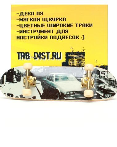 Фингерборд Турбо Продвинутый комплект #128