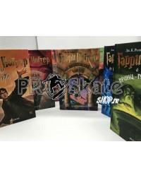 Комплект из 7 книг серии Гарри Поттер. РОСМЭН