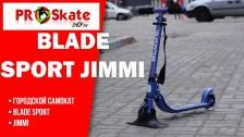 Детский городской самокат   BLADE SPORT JIMMY   Обзор