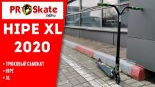 Огромный трюковой самокат | HIPE XL 2020 | Обзор