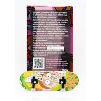 Фингерборд П10 + Перилка (комплект) Мульти 10