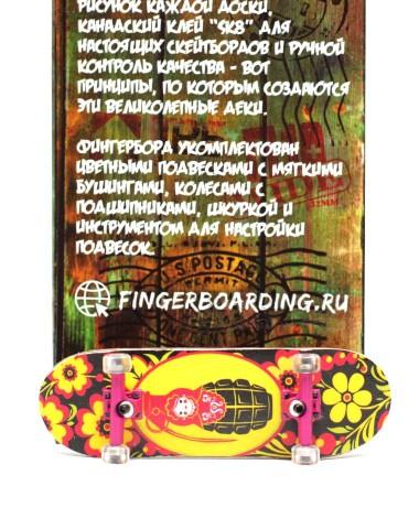Фингерборд Турбо Limited Edition П10  граната