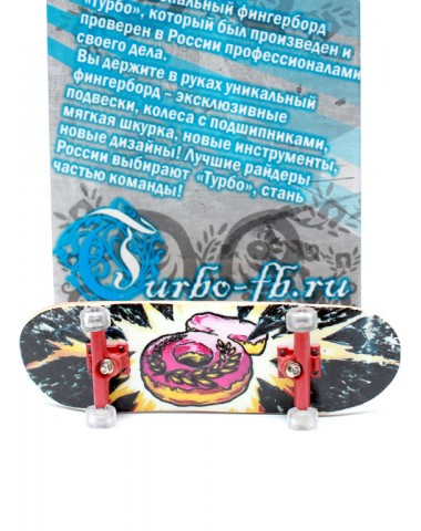 Фингерборд Турбо П9 Бокс пончик