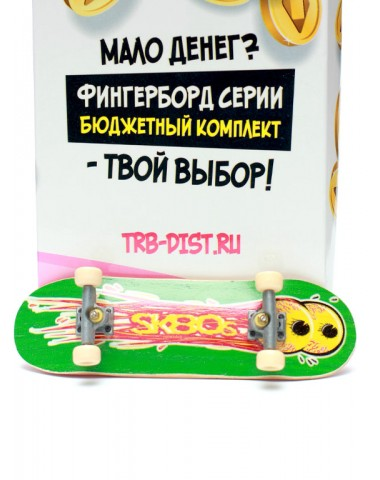 Фингерборд Турбо Эконом