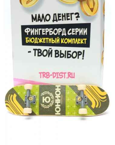 Фингерборд Турбо Эконом 10